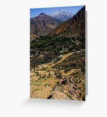 Berber Village Greeting Card