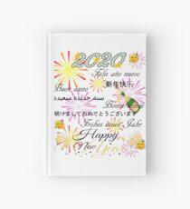 Happy new year 2020 Emoji JoyPixels 8 languages Hardcover Journal